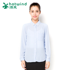 Hot ladies ' spring and autumn School of Japanese sweet shirt women's long sleeve wind shirt lapel simplicity 02H5706