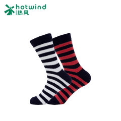 Hot new men's striped socks thick warm high tube socks men's socks in the winter 83W145900