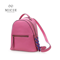 MICIE/Mei XI-autumn 2015 new Crystal tail leather double shoulder bag ladies studded satchel