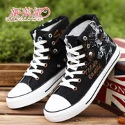 Yalaiya Korean high school boys shoe breathable sport hand-painted autumn men with canvas tide