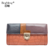 Hundreds of charming new European fashion leather stitching Bao Suokou color long wallet in hand bag 2015 summer tide