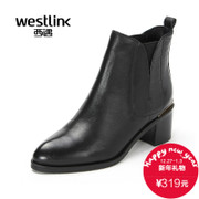 2015 West autumn new style leather Chelsea boots pointed high heel shoes with chunky heels short boots women boomers