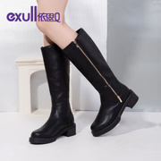 Exull q2015 new winter fashion high boots casual boots down in thick shoes in 15188582