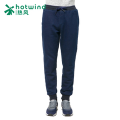 Hot slim feet pants elastic waist jeans for men pants, winter City boy skinny jeans 06W5702