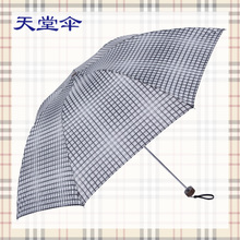 天堂伞雨伞折叠女三折ji7格子伞男ka意伞加固晴雨伞包邮