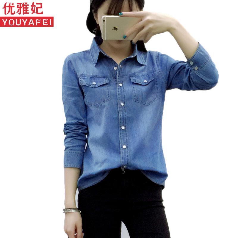 牛仔衬衫女长袖中长款衬衣女2019春秋装新款韩版学生休闲外套