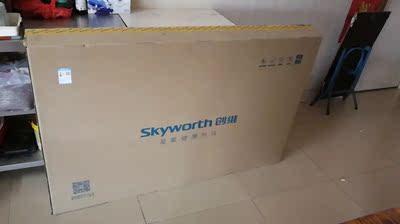 Re:请问真的觉得Skyworth/创维65H5M 65英寸4K全面屏怎么样呢??说说创维65h5m多少 ..