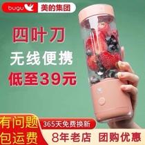 美的布谷杯式榨汁机家用水果杯小型便携式电动榨果汁机迷你榨汁机