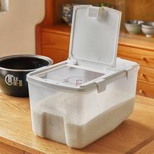 家用装20斤储米箱da6虫防潮密ly面收纳箱面粉米盒子10kg