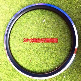 20寸双层车圈 铝圈刀圈 20x1.75铝圈钢丝圈 锂电铝圈电动辐条圈