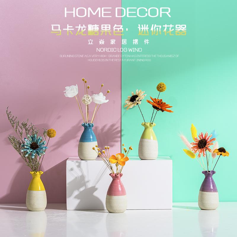 北欧简约ins现代粗陶瓷插干花迷你小花瓶花器创意香薰装饰摆件
