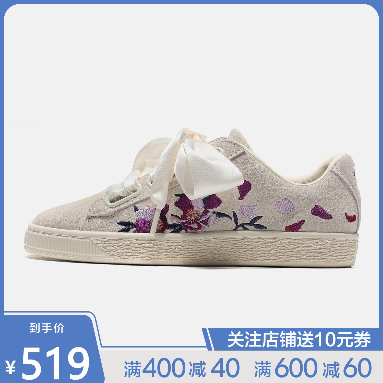 PUMA彪马板鞋新款女鞋休闲鞋小花朵刺绣蝴蝶结松糕鞋运动鞋