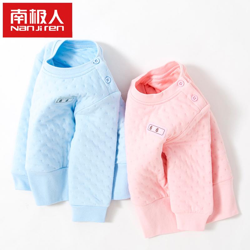 南极人婴儿保暖内衣宝宝纯棉上衣儿童夹棉加厚秋衣护肚衣新生儿