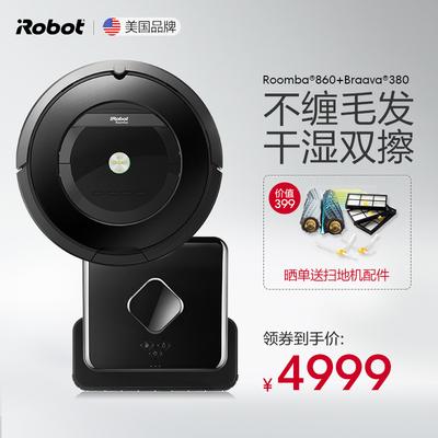 irobot扫地机器人网店地址,irobot601和528区别,优惠信息