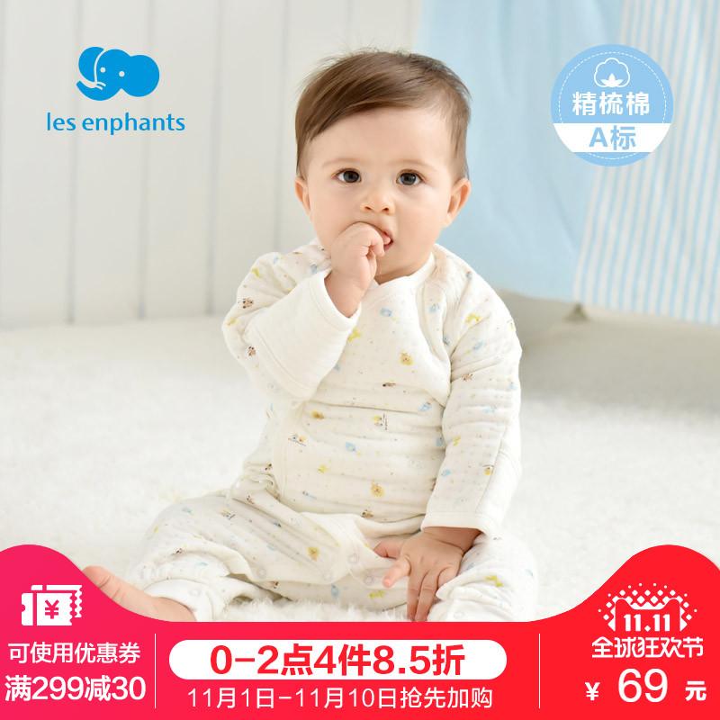 丽婴房婴儿衣服 男女宝宝纯棉空气层爬服新生儿连体衣 2017冬装新