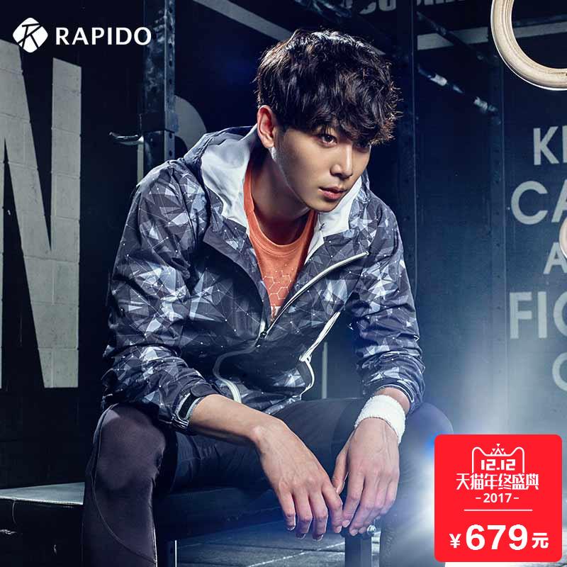 Rapido专柜同款 明星同款秋季男士印花防风防水运动外套CN6839J09