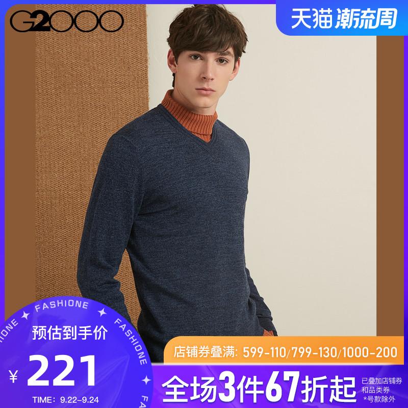 G2000男装青年装羊毛衫男V领春季款商务休闲针织衫毛衣套头衫