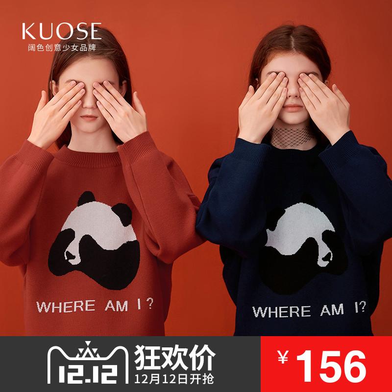 阔色2017冬装新款韩版女装学生套头宽松长袖上衣毛衣预售