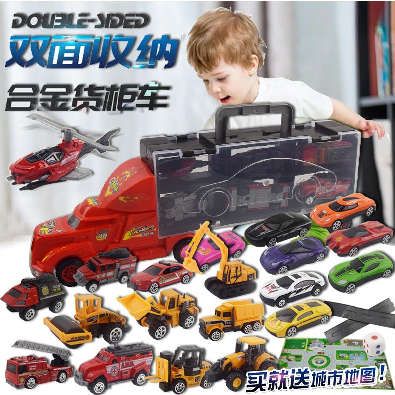 小孩儿童玩具车0-1-2-3-4-5-6周岁男孩子合金警车小汽车套装模型7