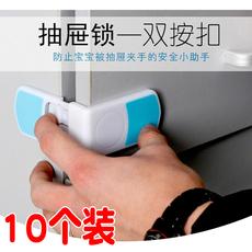 10个装多功能宝宝防夹手抽屉锁儿童安全锁婴儿防护开锁扣包邮