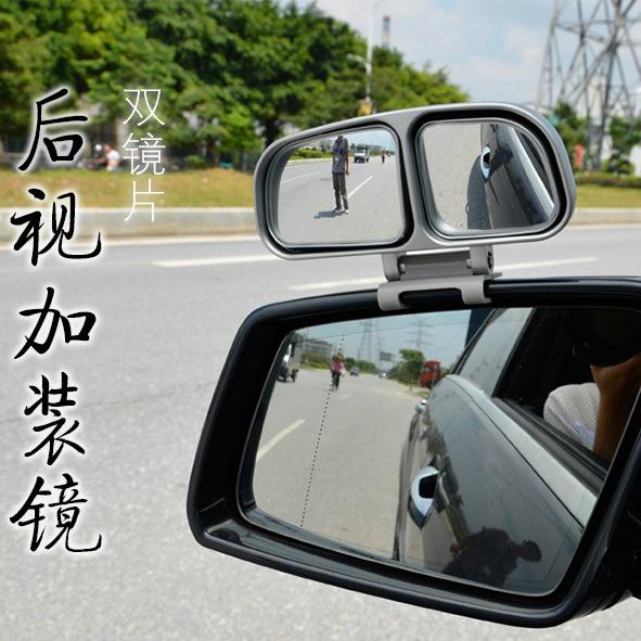 3r教练车专用倒车辅助后视镜汽车大视野广角盲[集市]