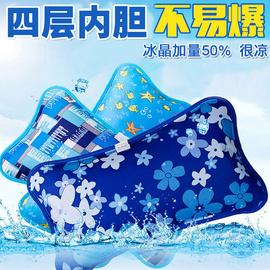 冰枕冰垫夏季水袋枕头冰凉学生宿舍儿童降温神器注水大号睡觉冰晶