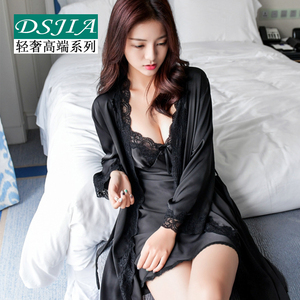 Spring and autumn long-sleeved silk pajamas women Xia Bingsi pajamas sex appeal strap night skirt summer black two-piece suit