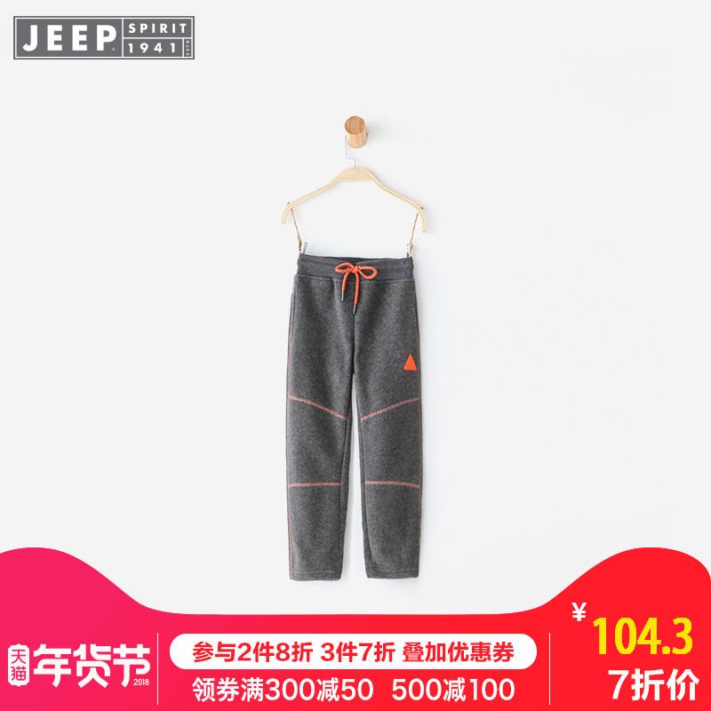 JEEP童装  男童运动裤长裤卫裤中大儿童直筒时尚针织休闲裤子秋新