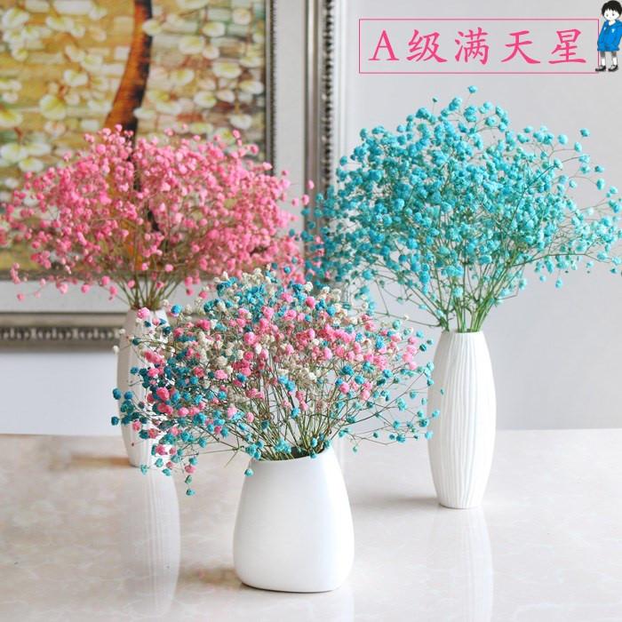 闺蜜水晶草蓝色淡雅简约装满天星干花的花瓶假花大号韩式摆件餐厅