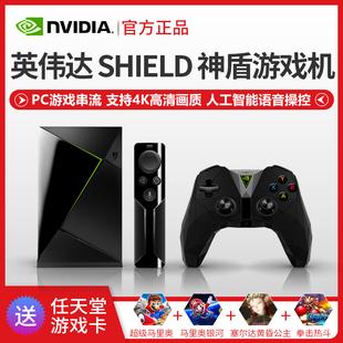 英伟达NVIDIA SHIELD TV二代4K HDR电视机顶盒神盾游戏机手游吃鸡