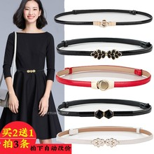 Womens finely decorated dresses, simple, fashionable, 100, matching, dress, Korean, candy and color belts.