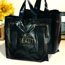 衣服黑色塑料袋透明时尚服装袋子塑料包装礼品袋男装女装手提袋厚