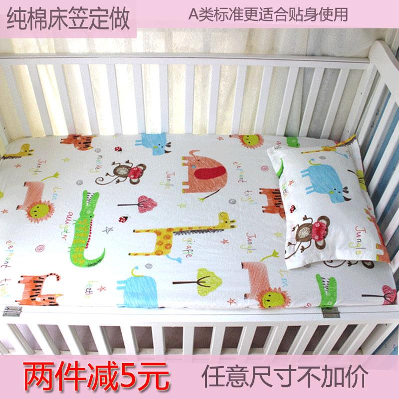 定制纯棉床单床笠拼接儿童幼儿园床单床笠卡通床罩定做