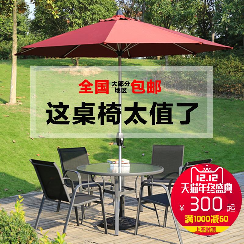 户外桌椅星巴克三五件套室外庭院休闲椅子组合藤椅小茶几阳台桌椅