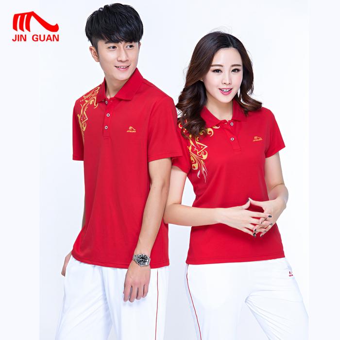 佳木斯广场舞健身操运动套装夏季男女短袖T恤宽松红色出场晨练服