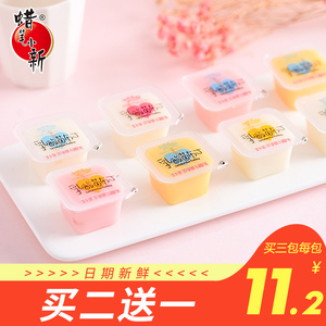 Crayon Shin-Chan Lactobacillus Pudding 400g Suction Milk Jelly High Value Net Red Snack Candy Multi-Taste