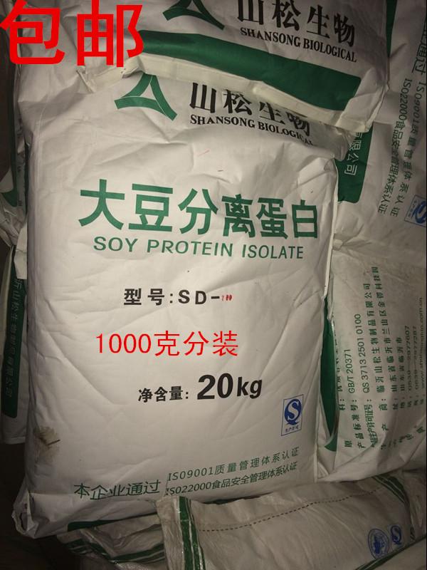 纯天然 大豆分离蛋白粉 食品级非转基因大豆蛋白粉 大豆粉 1000g