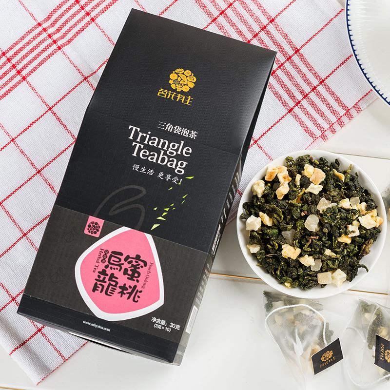 茗花有主蜜桃乌龙水果茶买2送1乌龙白桃组合花茶三角冷泡茶包