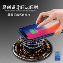 【道系】无线充电宝苹果华为vivomo14用(小)米as超薄石墨烯