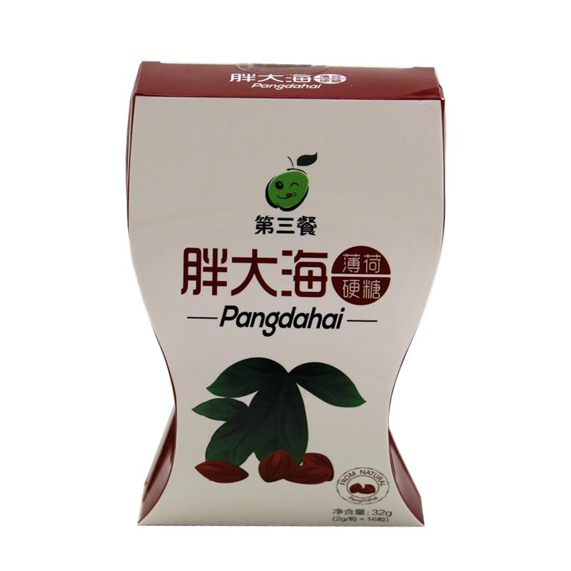绿臣牌 胖大海含片 润喉植物糖 2g/粒*16粒/盒  促销买2送1