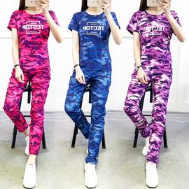 户外速干衣裤套装男女迷彩登山运动服夏季徒步跑步轻薄透气速干裤