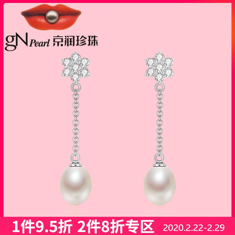 京润珍珠耳钉筱梦 S925银淡水珍珠耳钉白色 水滴形7-8mm长款耳环1