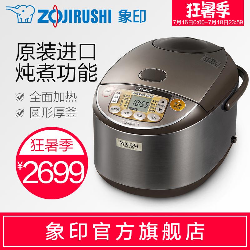 ZOJIRUSHI/象印 NS-YTH10C电饭煲日本进口智能家用电饭锅4人-6人