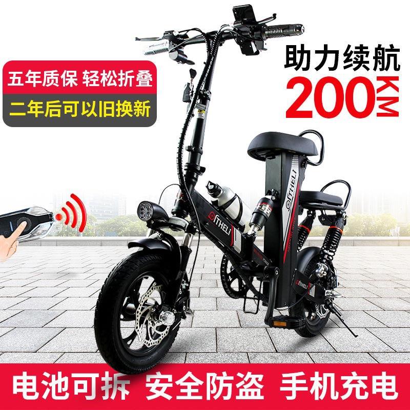 琦利锂电池电动自行车折叠型滑板车迷你代步车成人代驾两轮电瓶车