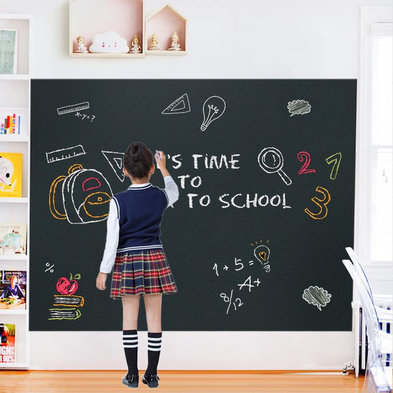 家用黑板贴白板贴可擦写儿童教学涂鸦绿板贴自粘可移除黑板墙贴纸