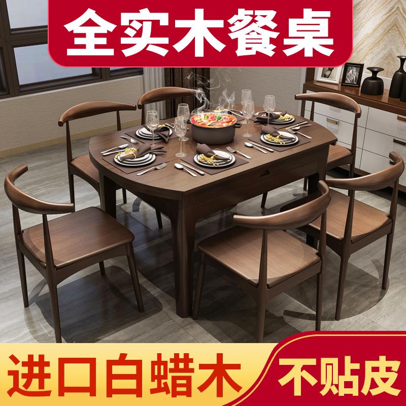 北欧全实木餐桌椅组合可折叠伸缩圆餐桌简约现代大小户型圆桌饭桌