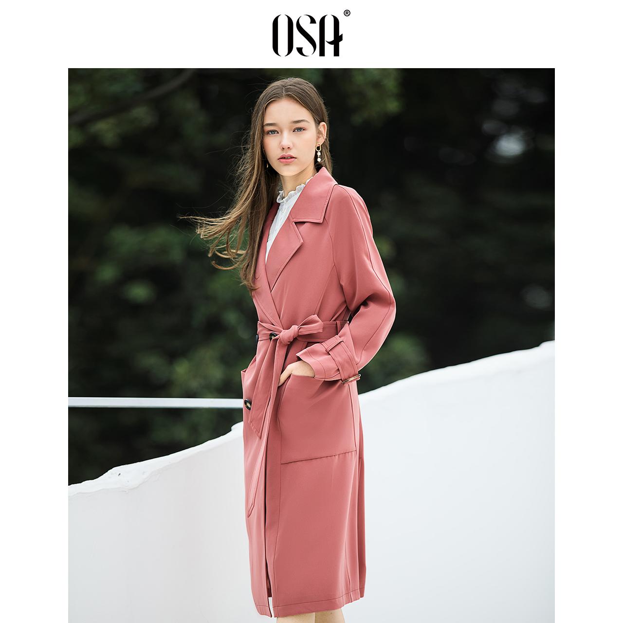 OSA欧莎2019春秋装新韩版时尚百搭翻领收腰中长款女士风衣外套