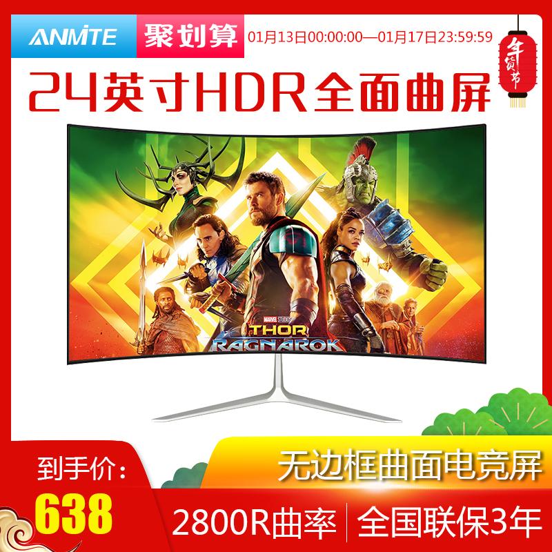 24英寸HDR全面屏无边框曲面显示器电竞吃鸡游戏超薄DP电脑液晶屏