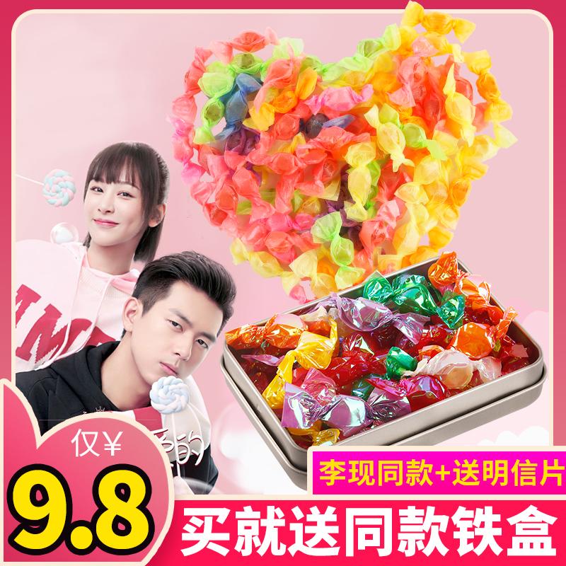 李现同款糖果铁盒水果糖亲爱的热爱的韩商言同款千纸鹤散装零食