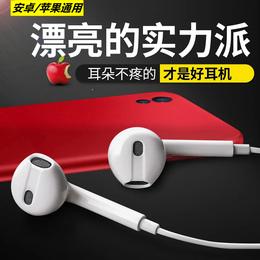 民惠通用安卓重低音小米手机线控带麦男女生入耳式运动耳塞耳机